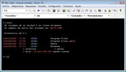 Línea de comando. RAC - Software para el control remoto del PC y de la administración alejada.